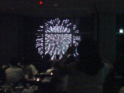 2008081417