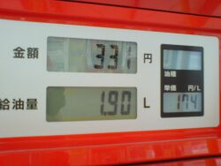 2008082405